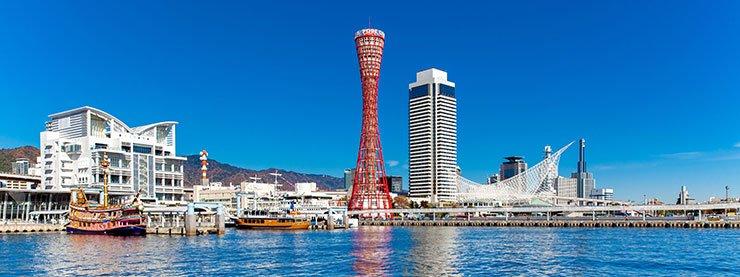 CELTA Courses Kobe Japan