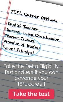 Delta Eligibility Test