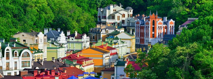Kiev Ukraine CELTA Courses