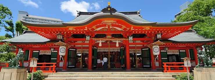 Kobe Japan Temples Shrines
