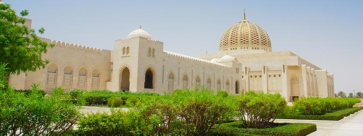 Mosque Oman CELTA