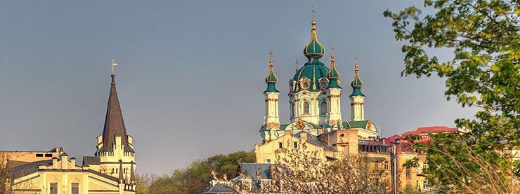 View City Kiev
