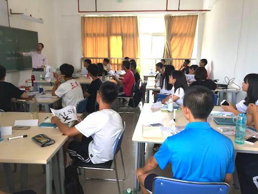 Lewis Teaching Baiyun China