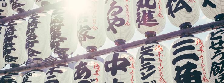 CELTA in Japan