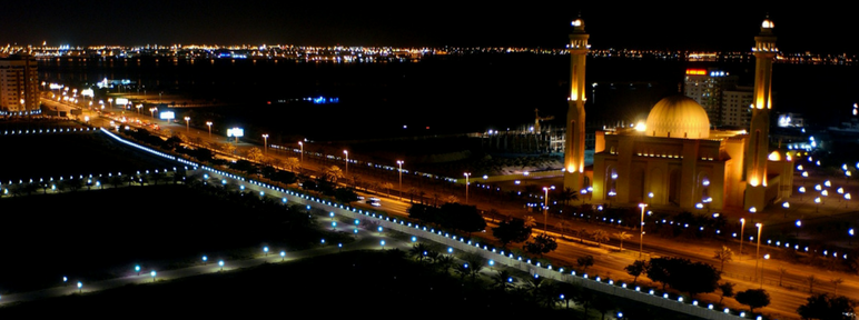 Bahrain CELTA